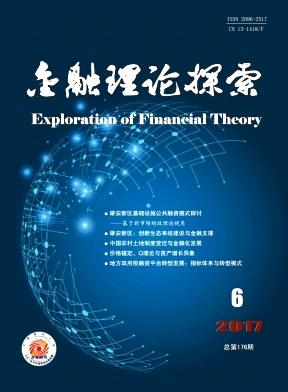 金融教学与研究