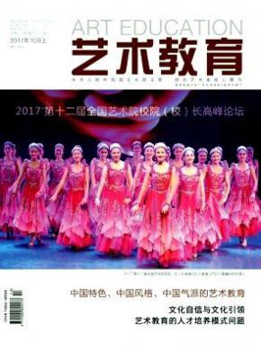 中国知网-艺术教育