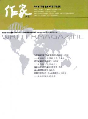 中国知网-作家