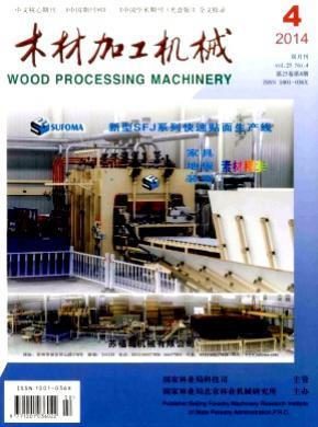 木材加工机械