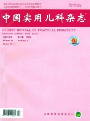 中国实用儿科