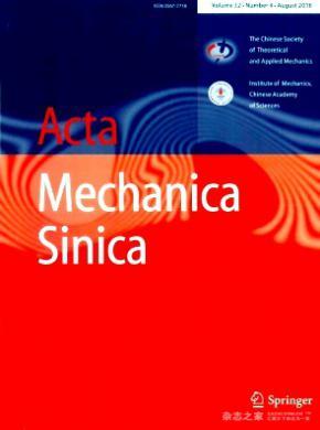 Acta Mechanica Sinica