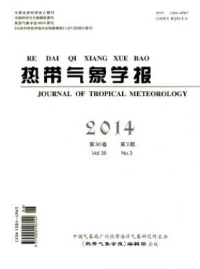 热带气象学报