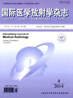 国际医学放射学