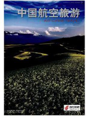中国航空旅游