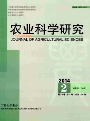 中国知网-农业科学研究