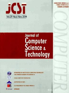 Journal of Computer Science Technology