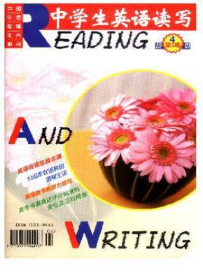 中学生英语读写